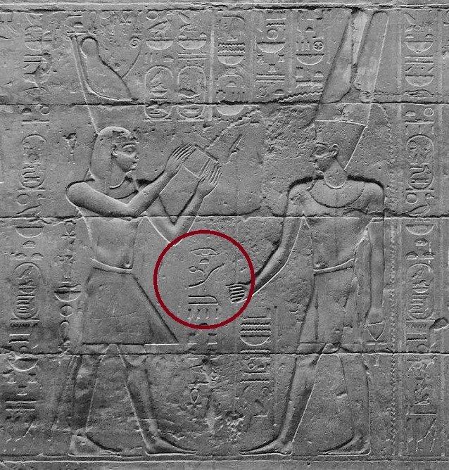 geroglifici del pene